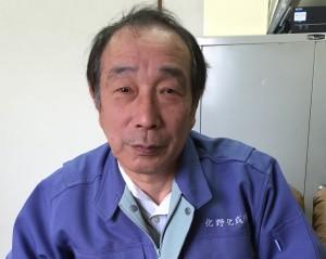北野化成北野社長